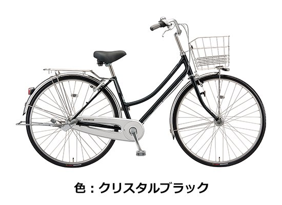 ロングティーン デラックス L型 26インチ【チェーン】