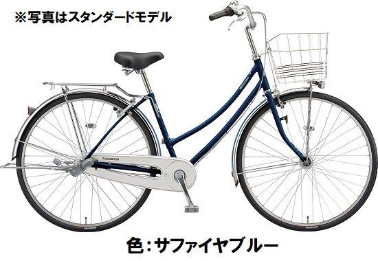 ロングティーン デラックス L型 27インチ【チェーン】