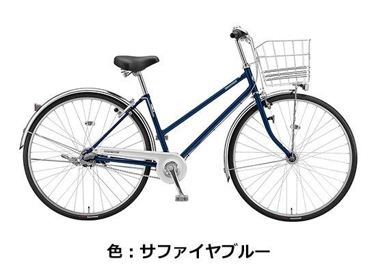ロングティーン STD S型 26インチ【点灯虫・3段】