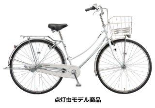 ロングティーン STD W型 26インチ【点灯虫・3段】