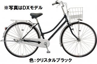 ロングティーン STD W型 26インチ【点灯虫・シングル】