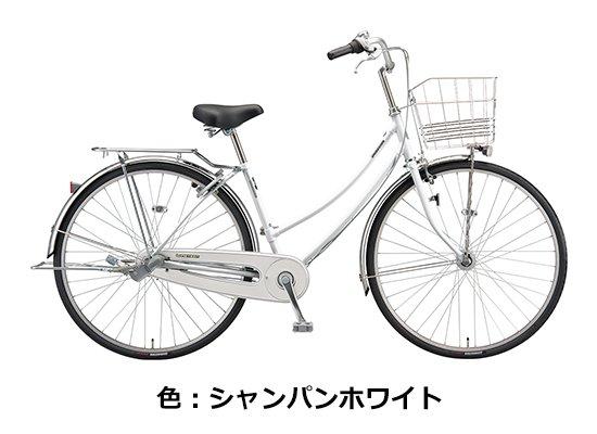 ロングティーン STD W型 26インチ【ダイナモランプ・シングル】