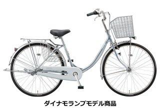エブリッジ U 26インチ【ダイナモランプ・3段】