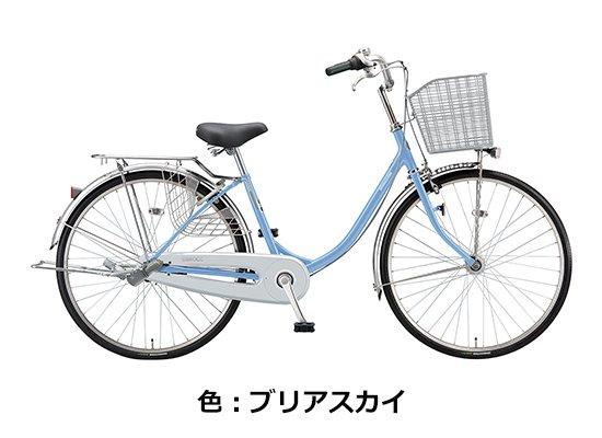エブリッジ U 24インチ【ダイナモランプ・シングル】