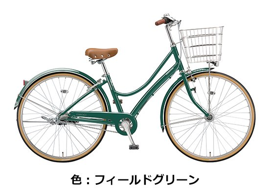 【販売終了】エブリッジ L 27インチ【ダイナモランプ・シングル】