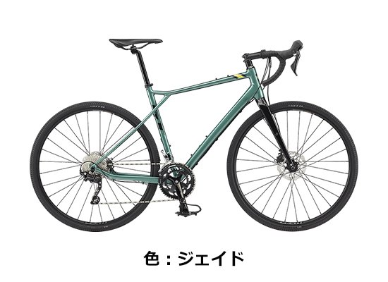 GRADE アロイ EXPERT【44】