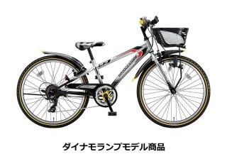 クロスファイヤーJr 24【ダイナモランプ・7段】