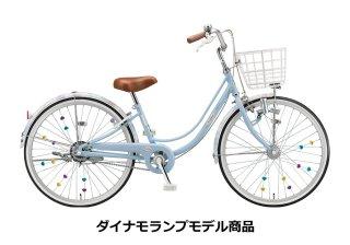 リコリーナ 22【ダイナモランプ・3段】