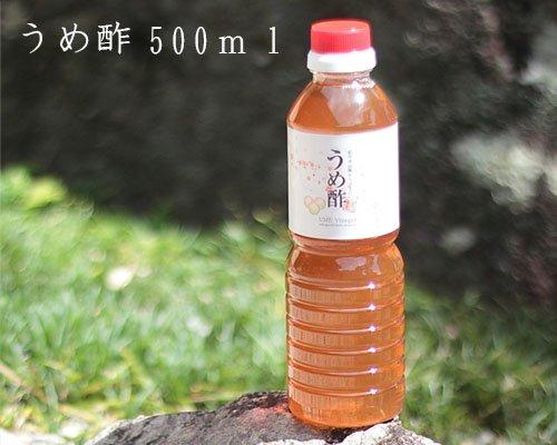 うめ酢 500ml
