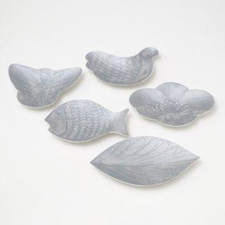 シルバーグレイ型変り皿(5種)