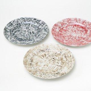 八寸皿(3色)