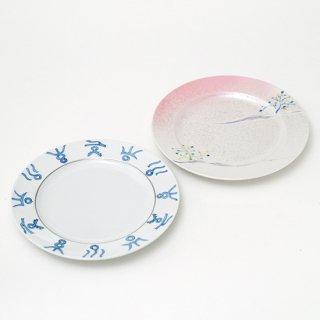 八寸皿(2柄)