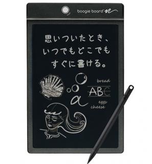 電子メモパッド BB-1GX 黒