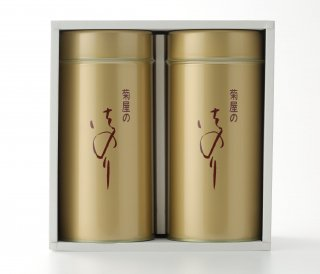 有明産ギフト 味付海苔 GX-100