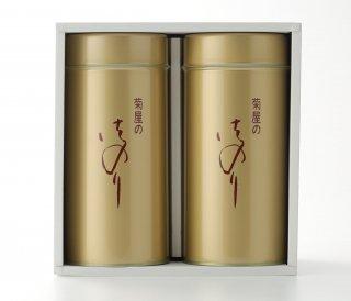 有明産ギフト 味付・焼海苔 GXAY-100