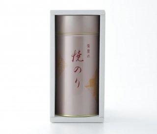兵庫産ギフト 焼海苔   Y-250