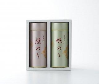 兵庫産ギフト 味付・焼海苔 AY-200