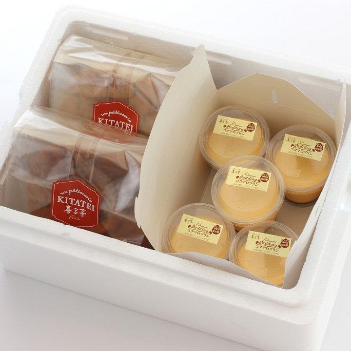 コクマロプリンとシフォンケーキ(温州みかんと紅茶)の詰め合わせ5