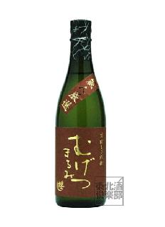 本格芋焼酎25度<br>むげつ まるみ むぎ 720ml / 1.8L<br>櫻の郷酒造