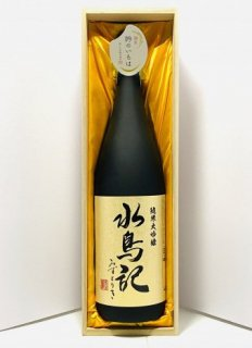 水鳥記 純米大吟醸 金ラベル 1800ml