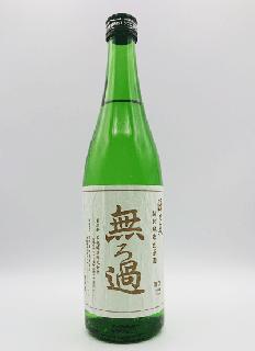 【PB】【冷】澤乃泉 無ろ過<br>特別純米酒 山田錦<br>720ml