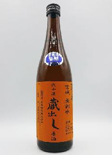 【PB】澤乃泉<br>20度 蔵出原酒<br>720ml / 1800ml