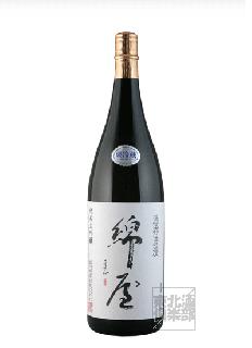 【冷】綿屋 純米大吟醸<br>酒界浪漫<br>720ml / 1800ml