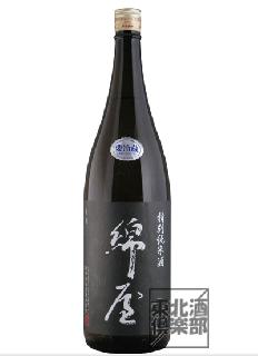 【冷】綿屋 特別純米酒<br>黒ラベル 720ml / 1800ml