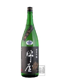 【冷】綿屋 純米吟醸<br>トヨニシキ黒澤米<br>720ml / 1800ml