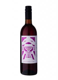 南三陸ワイン<br>MUSCAT BAILEY A 2020<br>マスカット・ベーリーA<br>(赤・辛口)750ml