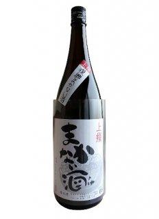 金の井 復興まかない酒 上撰(普通酒) 1800ml