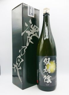 澤乃泉 双対・陰(かげ)<br> 純米吟醸酒<br>720ml / 1800ml