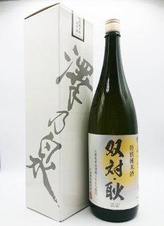 澤乃泉 双対・耿(ひかり)<br> 特別純米酒<br>720ml / 1800ml