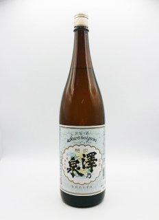 澤乃泉 宮城の酒<br>1800ml