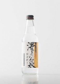 澤乃泉 サイダー 340ml<br>【ノンアルコール日本酒テイスト飲料】