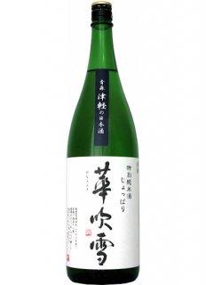 じょっぱり<br>特別純米酒 華吹雪<br>1800ml