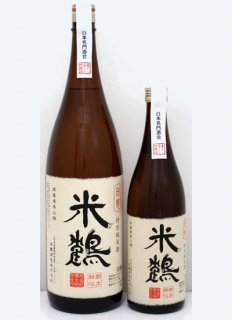 米鶴 田恵[でんけい]<br>特別純米酒<br>720ml / 1800ml