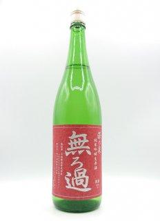 【冷】【PB】澤乃泉 無ろ過<br>純米吟醸 蔵の華<br>720ml / 1800ml
