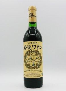 金渓ワイン 赤<br>720ml