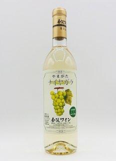 金渓ワイン 白 ナイヤガラ<br>720ml