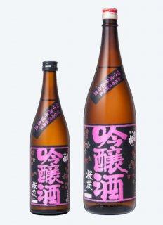 出羽桜 桜花吟醸<br>40周年記念酒<br>720ml / 1800ml