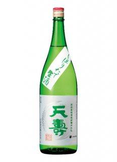 【冷】天寿 米から育てた純米酒<br>しぼりたて<br>720ml / 1800ml