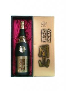 関山 超特選大吟醸原酒<br>1800ml