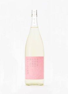 【冷】美禄 特別純米酒<br>春しぼり 滓がらみ生原酒<br>720ml / 1800ml