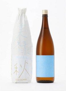 【冷】美禄 特別純米酒<br>ひやおろし 秋月の露しずく<br>720ml / 1800ml