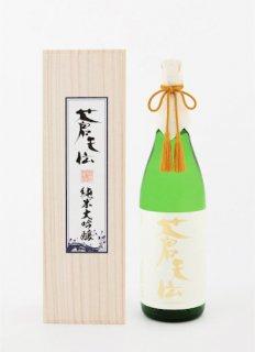 蒼天伝 純米大吟醸<br>1800ml(木箱付)