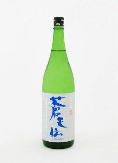 蒼天伝 蔵の華 純米吟醸<br>720ml / 1800ml