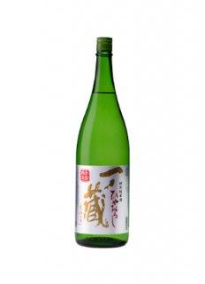 【冷】一ノ蔵 特別純米酒 ひやおろし<br>720ml / 1800ml
