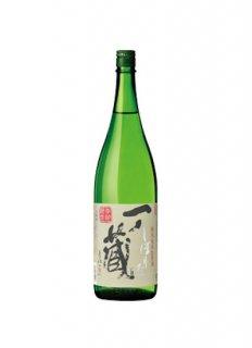 【冷】一ノ蔵 特別純米生原酒しぼりたて<br>720ml / 1800ml