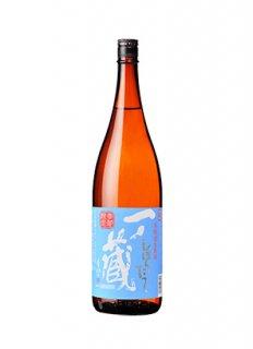 【冷】一ノ蔵 本醸造しぼりたて 生原酒<br>720ml / 1800ml